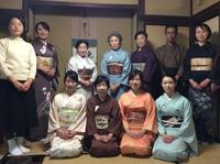 茶道教室 新年初釜式参加の皆様