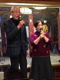 新年会の夫婦カラオケ